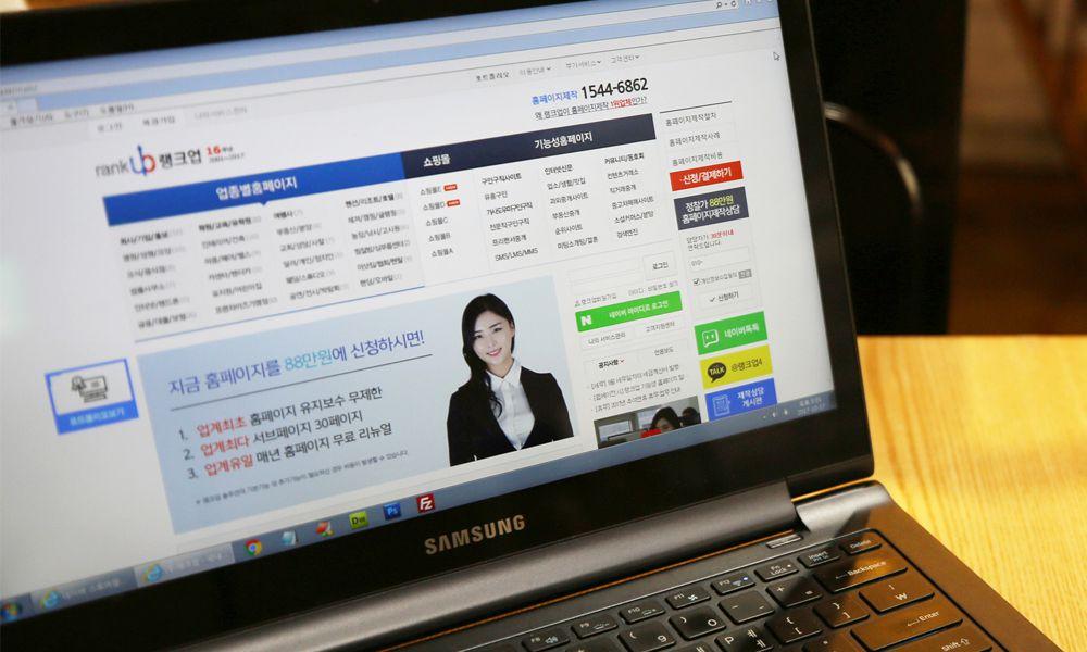 인천 삼산서, 전의경 자체사고 예방을 위한 정훈교육 실시